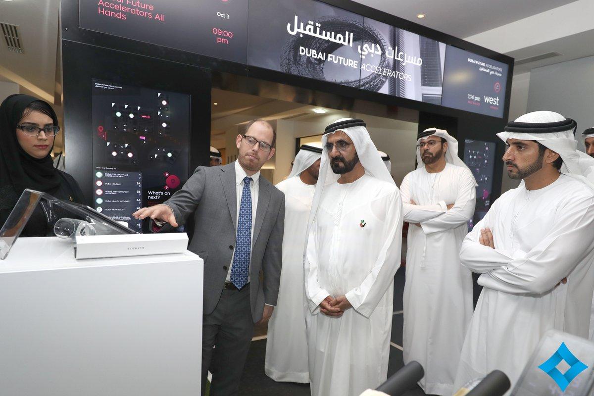 محمد بن راشد يفتتح مسرعات دبي المستقبل