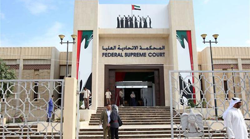 الحكم في قضية حزب الله الإرهابي 31 أكتوبر