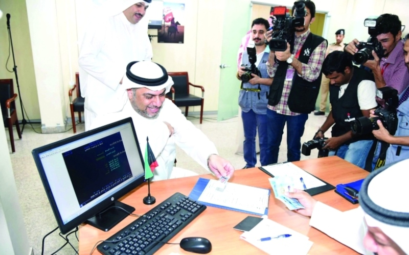 إقبال على الترشح لانتخابات البرلمان الكويتي
