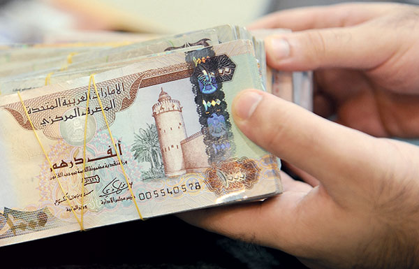 موجودات بنوك أبوظبي «المدرجة» ترتفع 4,5% إلى 1,13 تريليون درهم