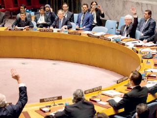 مجلس الأمن: فشل إقرار مشروعين روسي وفرنسي حول سوريا