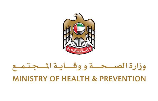 «الصحة»: شركات التأمين تتحمل علاج حالات حوادث السير والزائرين وإصابات العمل