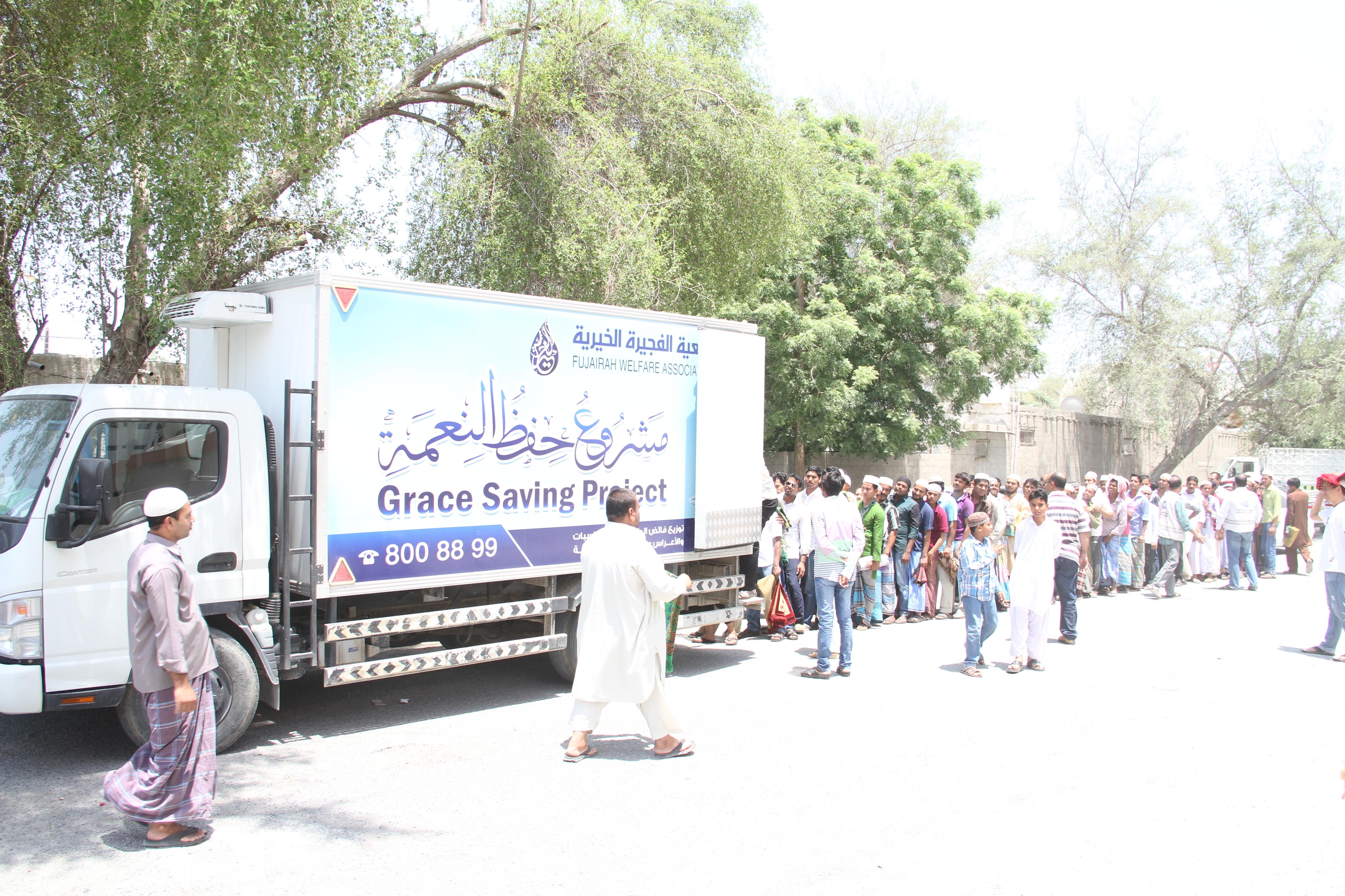 5,424  مليون  مستفيداً  من مشروع حفظ النعمة في خيرية الفجيرة