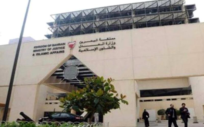 أحكام بسجن وإسقاط جنسية 15 إرهابياً في البحرين