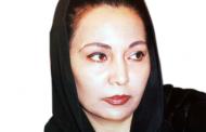 توثيق الإنجازات قضية محورية في الإمارات