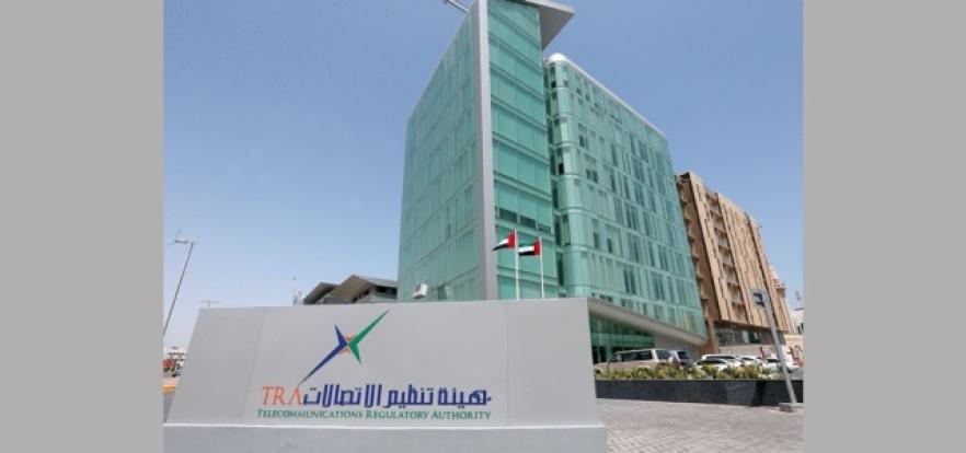 «تنظيم الاتصالات»: إطار تنظيمي لأنشطة الإنترنت في الإمارات قبل نهاية 2016