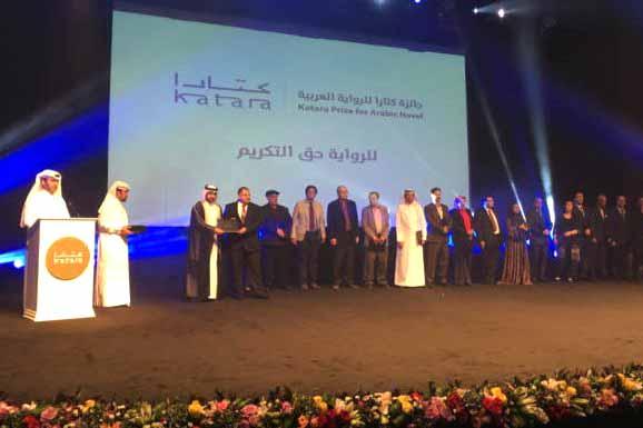 لبنانيان وأردني وفلسطيني ومصري يفوزون بجائزة «كتارا» للرواية العربية