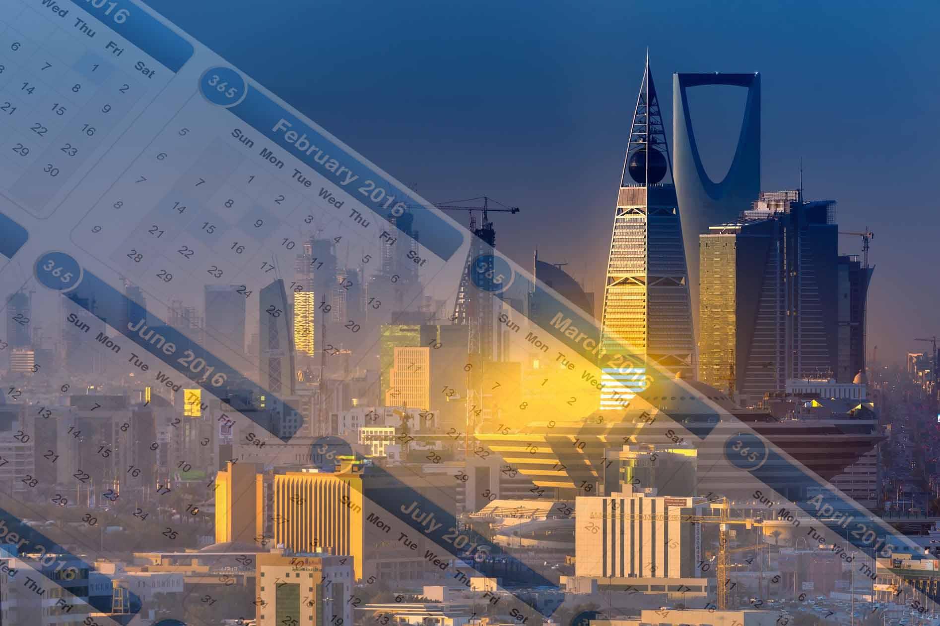 السعودية تبدأ العمل بـالتقويم «الميلادي» بدلًا من «الهجري»