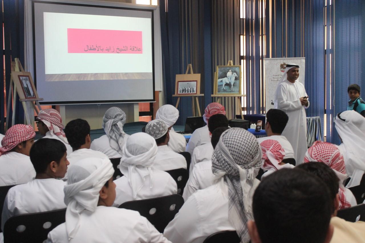 مركز وزارة الثقافة وتنمية المعرفة ينظم محاضرة بعنوان ( زايد رمز وقدوة)