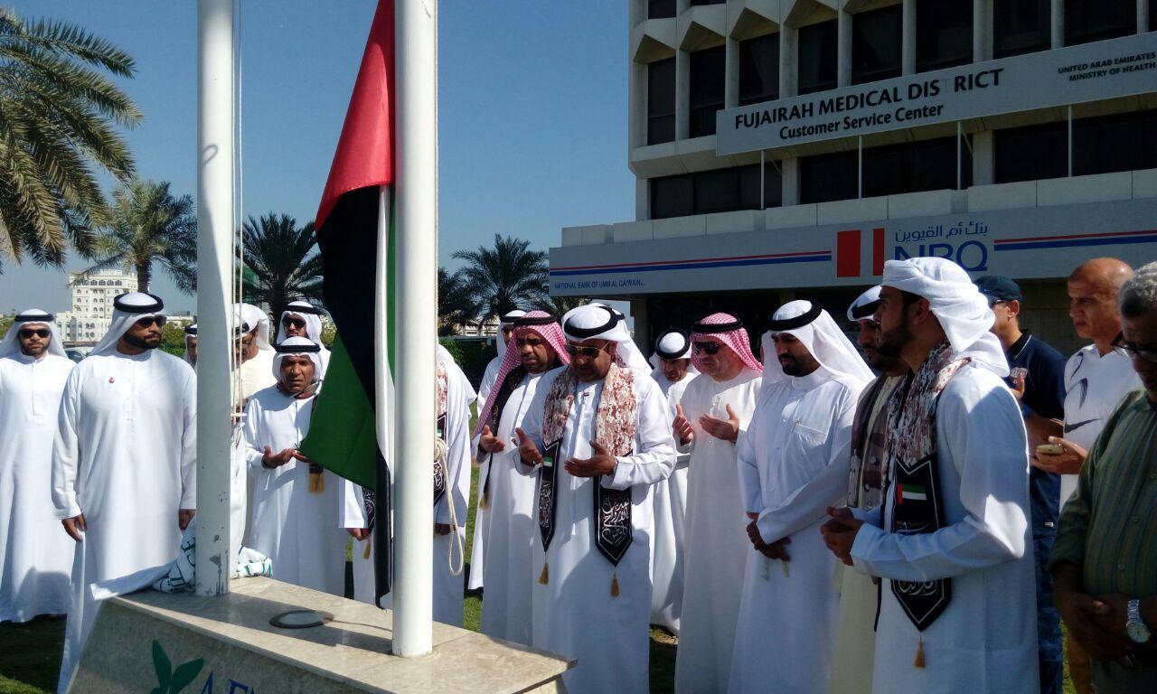 احتفاليه مميزه لهيئة الشباب و الرياضه بالفجيرة بيوم الشهيد