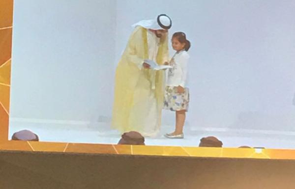 محمد بن راشد يكرم 45 شخصية ضمن الدورة الثالثة لأوائل الإمارات