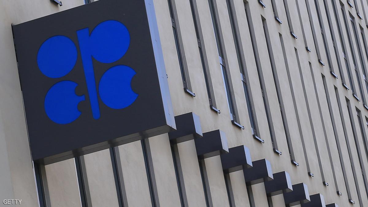 النفط ينخفض بانتظار اجتماع أوبك