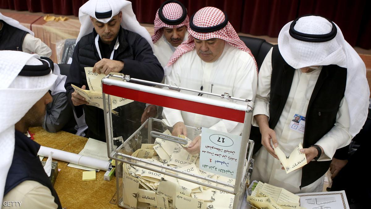 انتخابات الكويت.. فرز الأصوات يظهر عودة المعارضة