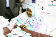دكتورة من جامعة الفجيرة: