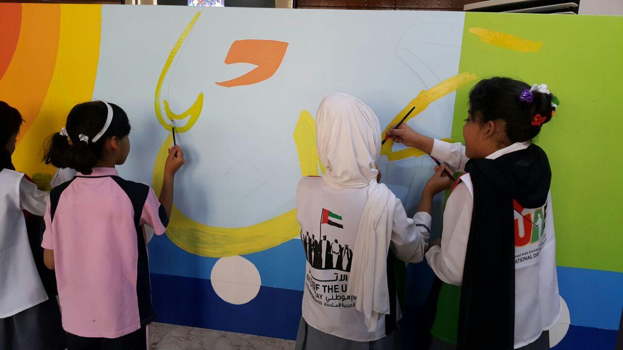 الفجيرة للثقافة والاعلام فرع دبا ينظم ورشة (جدارية حروفيات)