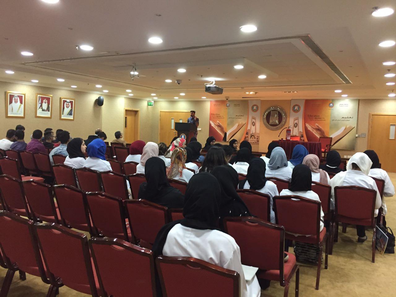 محاضرة عن  الوقاية والسلامة من الحرائق في جامعة عجمان بالفجيرة