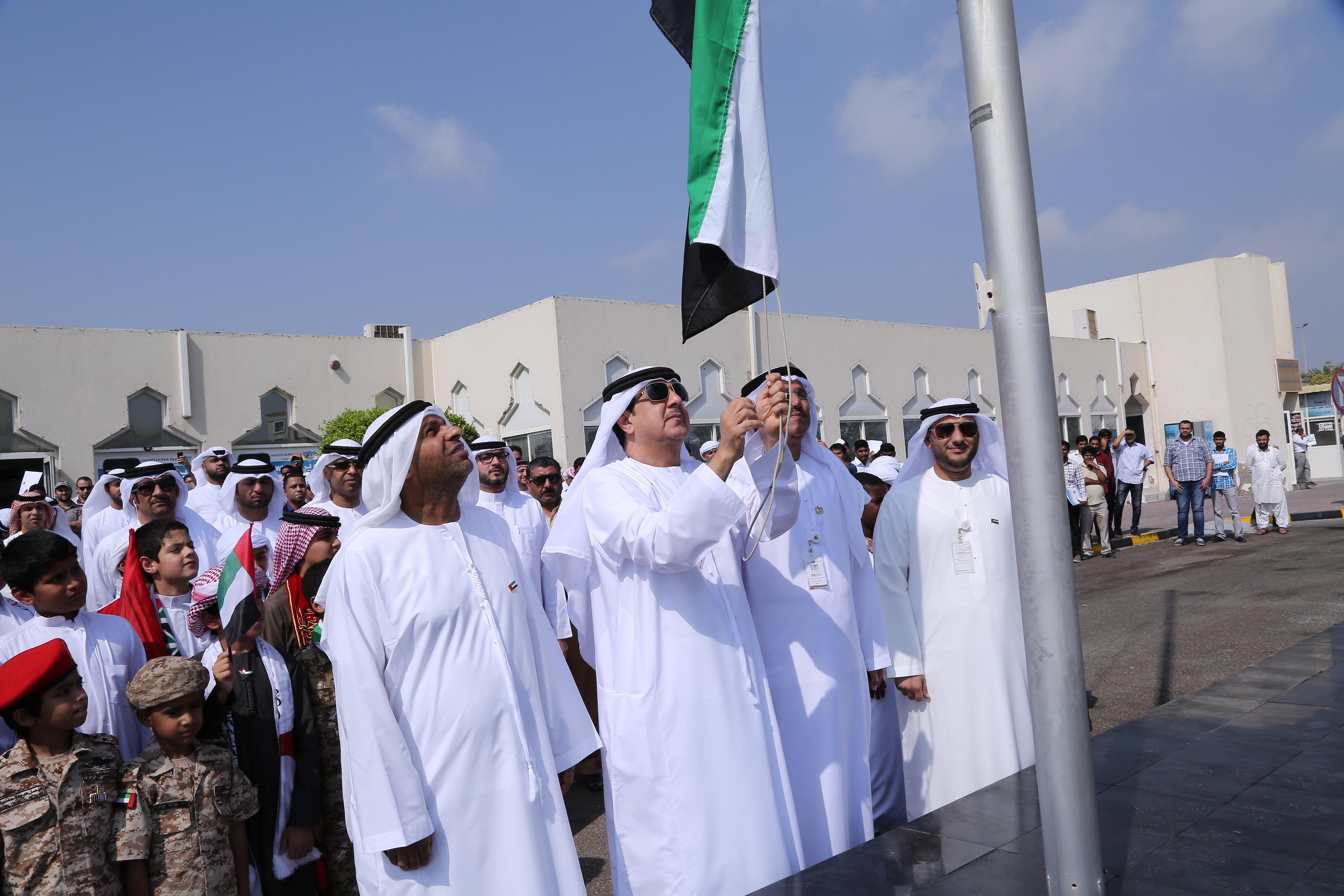 بلدية الفجيرة تحتفل بيوم العلم