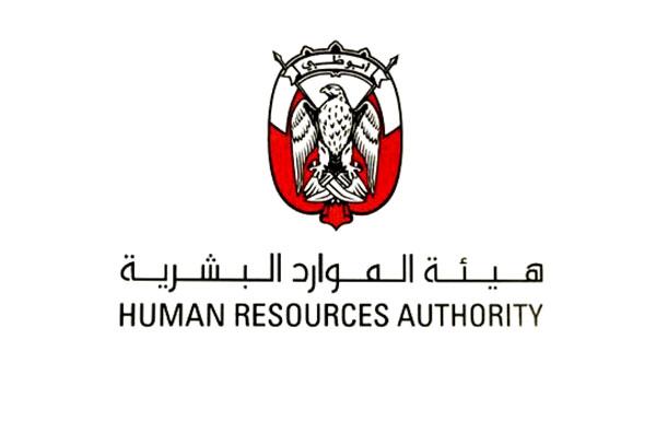 «الموارد البشرية»: 1650 وظيفة عاجلة للمواطنين الباحثين عن عمل