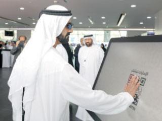 محمد بن راشد يدشن متنزه «واحة العقول» في جامعة الإمارات