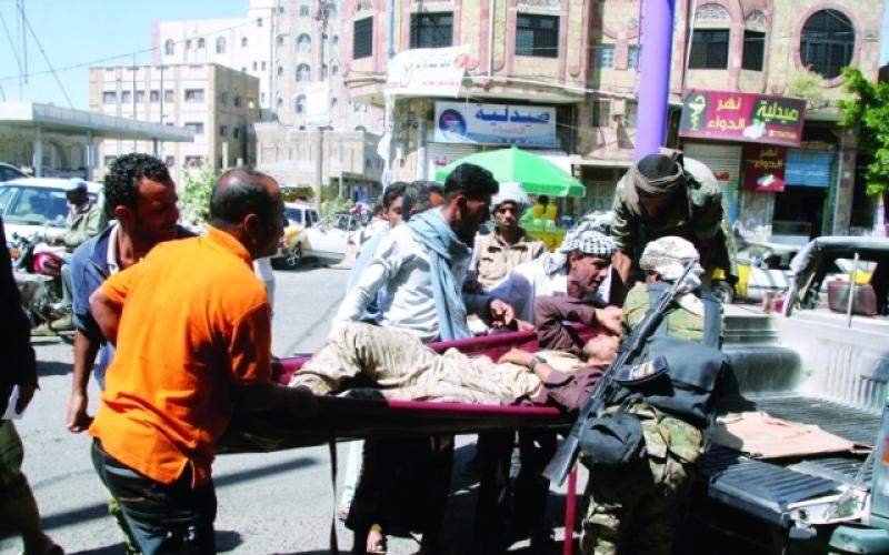اعتذار أميركي للشرعية اليمنية عن تصريحات كيري