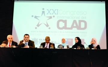 الإمارات تعرض تجربة حكومة المستقبل في مؤتمر «كلاد»