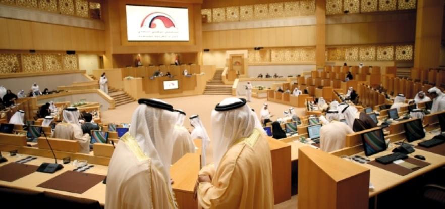 «الوطني» يدعو إلى تشكيل لجنة برلمانية - حكومية لبحث تداعيات «جاستا»