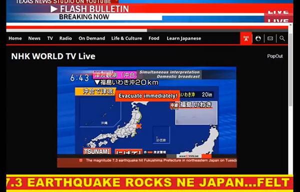 زلزال قوي يضرب اليابان ويؤدي إلى تسونامي