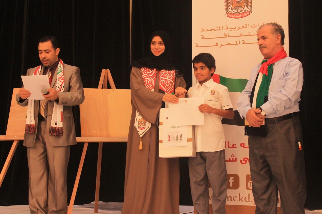 أكثر من 25 مدرسة يشاركون في مسابقة (رسم علم بلادي)