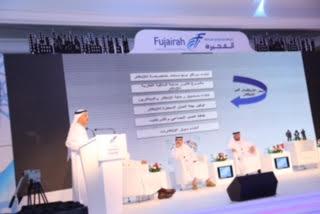 بلدية الفجيرة تشارك في المؤتمرالعربي الثاني للتطوير والاستثمار العقاري والصناعي