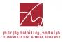 الرئاسة اليمنية: أعضاء «حكومة صنعاء» مطلوبون للعدالة