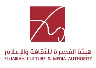 الفجيرة للثقافة والاعلام تحتفل باليوم الوطني الخامس والاربعين