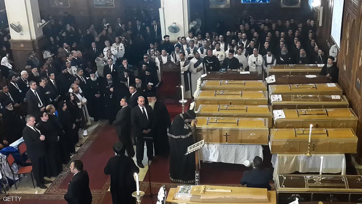 مصر تشيع ضحايا تفجير الكنيسة البطرسية