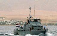 البحرية المصرية تضبط مركبا إيرانيا محملا بالهيروين