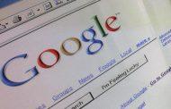 عن ماذا بحث البريطانيون في غوغل خلال 2016؟