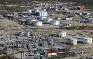روسيا تتوقع انخفاض منتجاتها النفطية في 2017