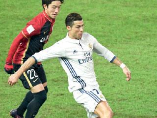 ريال مدريد بطل