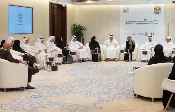 الإمارات تطلق المسح الوطني الأول من نوعه لقياس السعادة والإيجابية