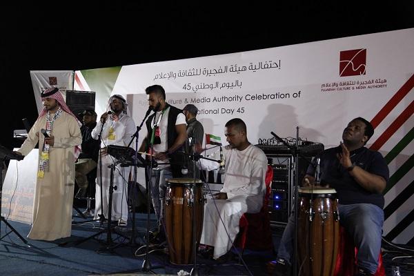 الفجيرة للثقافة والاعلام تنظم برامج  وفعاليات  احتفالا باليوم الوطني
