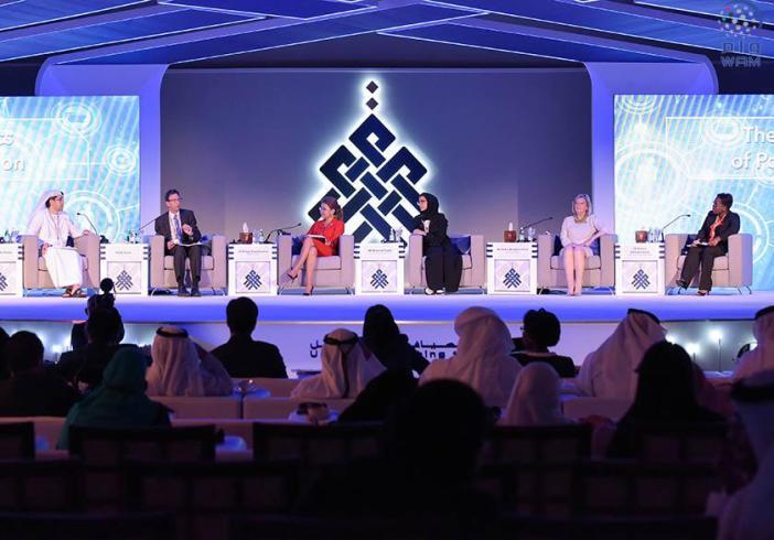 القمة العالمية لرئيسات البرلمانات تبحث ديناميات التغيير في وسائل التواصل السياسي