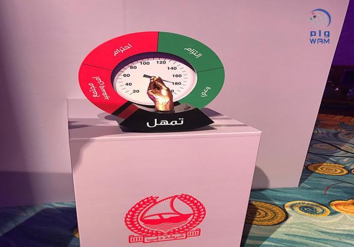 شرطة دبي تطلق رمزا مروريا للحد من حوادث السرعة الزائدة