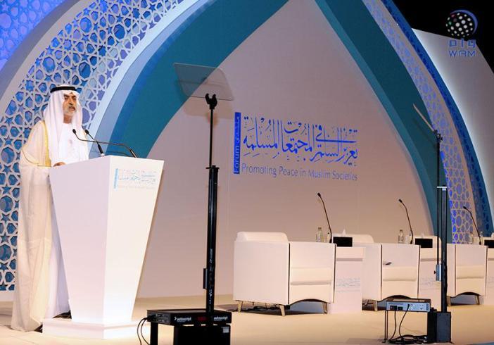انطلاق أعمال منتدى تعزيز السلم في المجتمعات المسلمة في أبوظبي