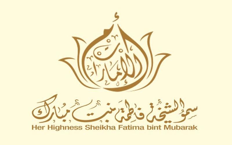 الشيخة فاطمة بنت مبارك تشهد الاحتفال الرسمي بـاليوم الوطني