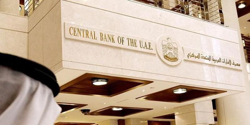 الإمارات الأولى عربياً في لائحة أكبر 100 مصرف عربي