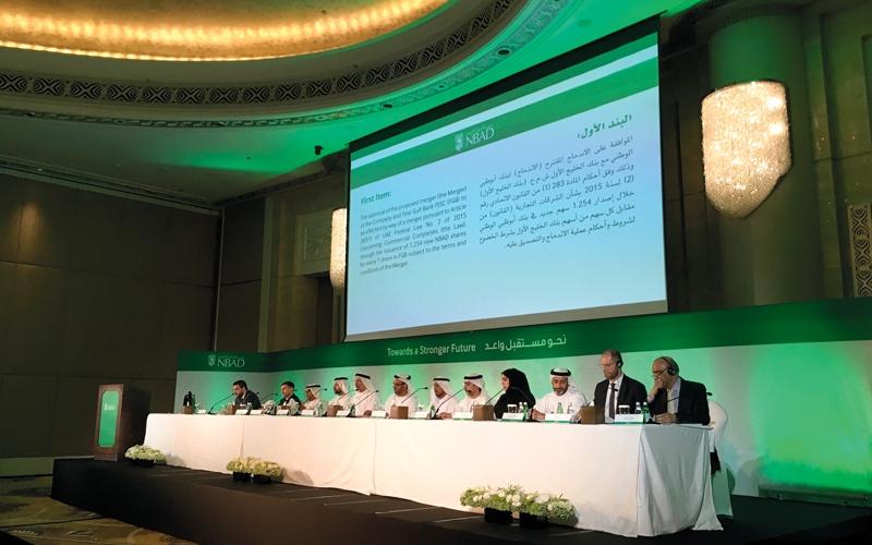 مساهمو «الخليج الأول» و«أبوظبي الوطني» يوافقون على الاندماج المقترح