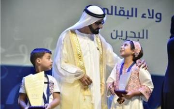 الإمارات تختتم عام القراءة بنجاح