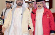 محمد بن راشد : البحرين قلب الخليج العربي هويةً وتاريخاً وجغرافيا
