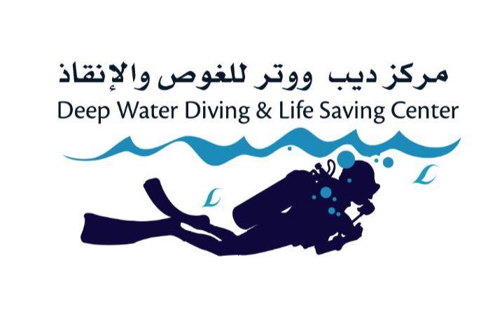 الاتحاد العربي للغوص والإنقاذ ومركز ديب ووتر ينظمان دورة المنقذين بالفجيرة