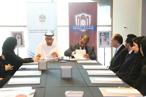 اتفاقية تعاون بين جامعة الفجيرة و