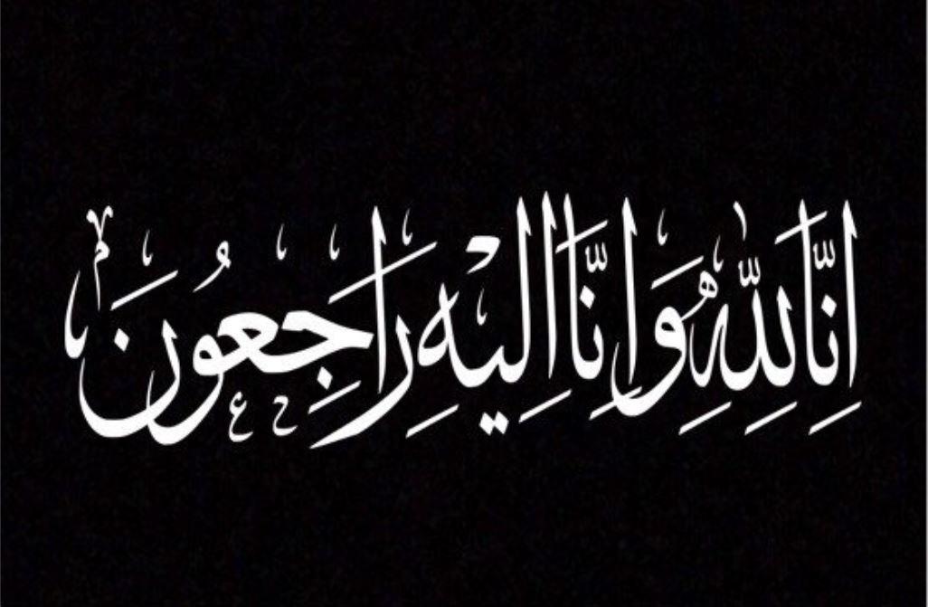 ديوان حاكم دبي ينعى المغفور لها الشيخة شيخة بنت سعيد آل مكتوم
