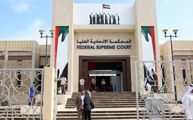«الاتحادية العليا» تصدر 3 أحكام على خلية إرهابية بتهمة الانضمام لـ«لنصرة»